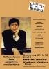 21.01.2012, Klavierabend Vladimir Valdivia